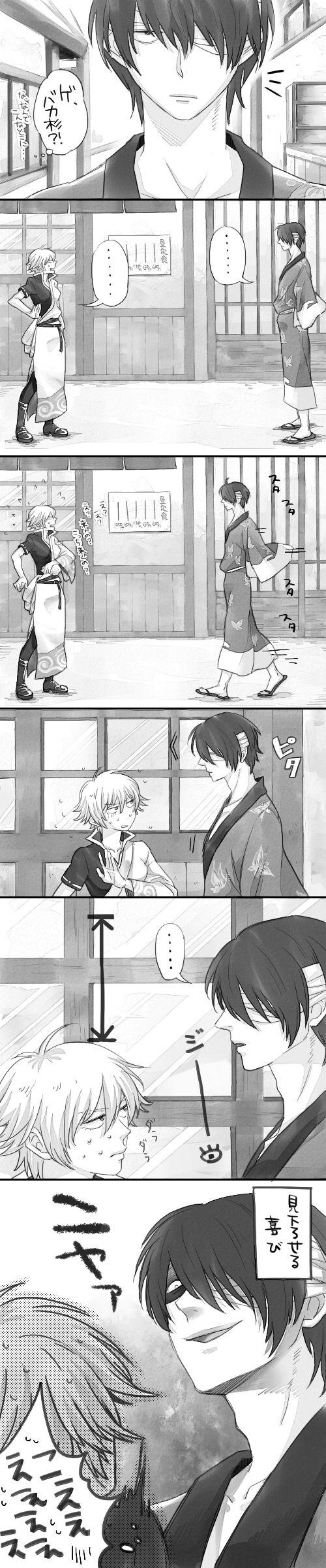 Gintama/ Takasugi/ Ginko