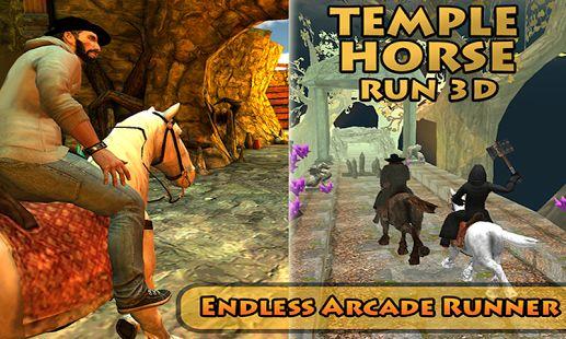 Temple Horse Run 3D- screenshot thumbnail