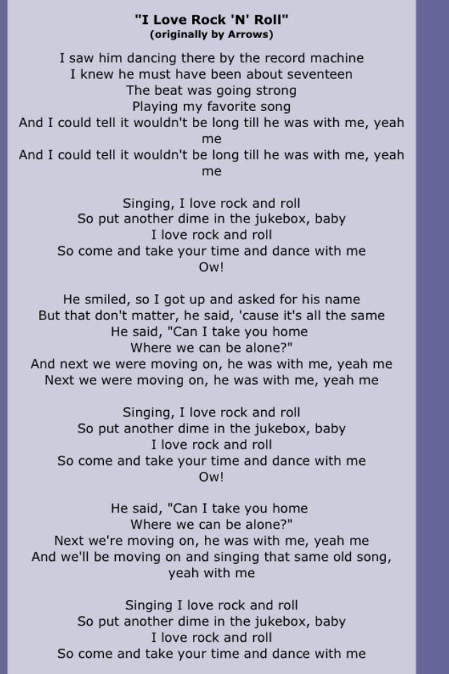 Rock 'n' Roll Children Lyrics