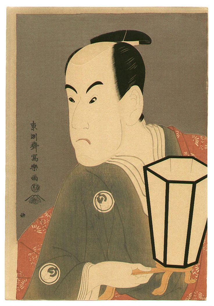 data.ukiyo-e.org jaodb images Sharaku_Toshusai-No_Series-Bando_Hikosaburo_III-00037628-050429-F12.jpg