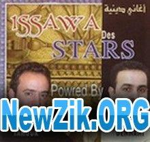 issawa Des Stars  Ecouter Et telecharger tous Les Musique De issawa Des Stars  mp3 2017 - 2018 2016 Gratuit