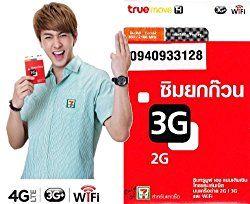 Billig Telefonieren Thailand: Für mobiles Internet in Thailand führt an einer Thai SIM-Karte nichts vorbei. SIM Karte in Thailand kaufen? Alle Infos hier