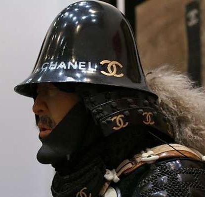 Tetsuya Noguchi, Chanel Samurai Armor