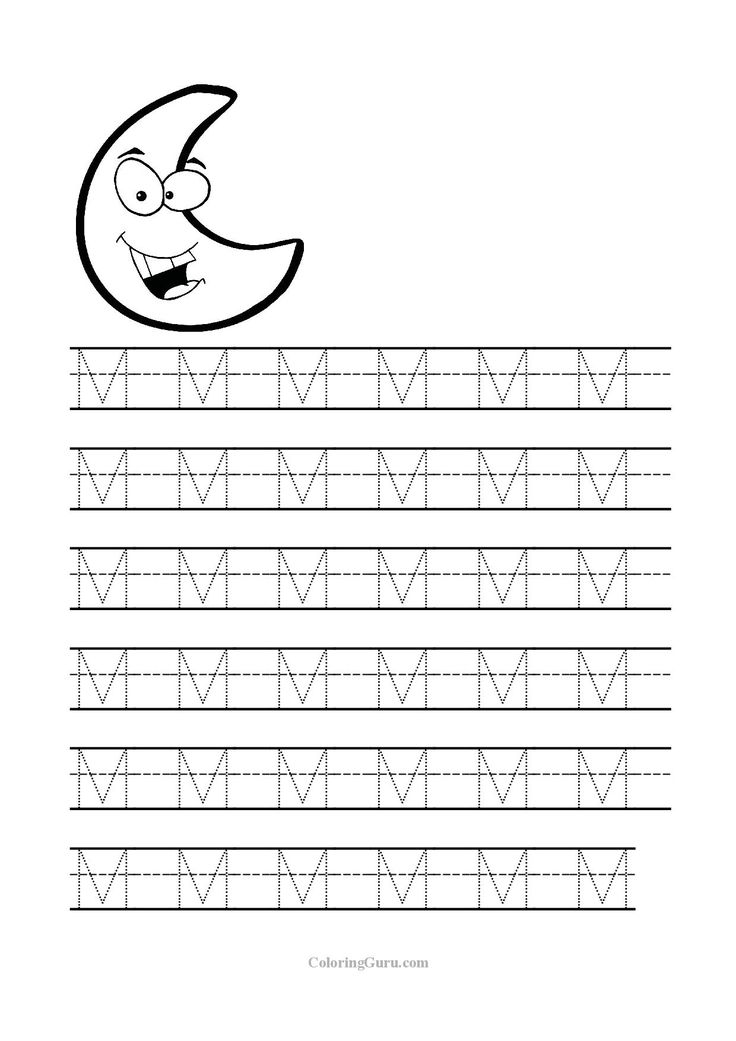 letter m worksheet for preschool docoments ojazlink