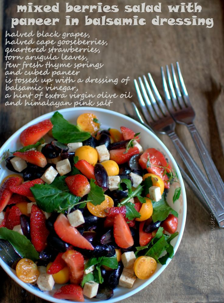 healthfood desivideshi: cape gooseberries, strawberries and black grapes salad with paneer and a cape gooseberry jam with ginger