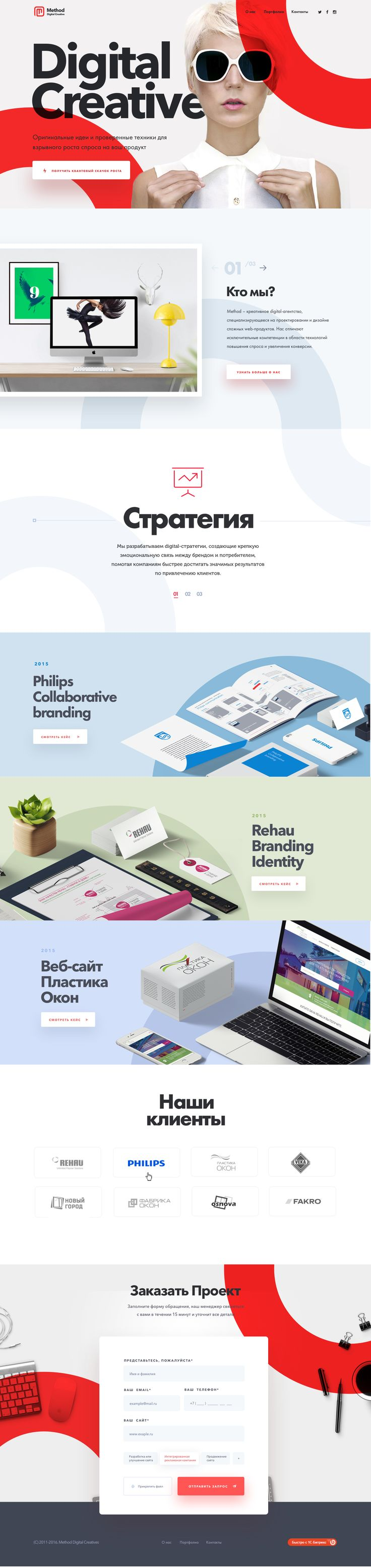 Landing Page for Creative Agency by Max Stasiuk