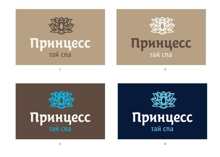 "Princess tai spa logo design.  By ""We Are Design"""