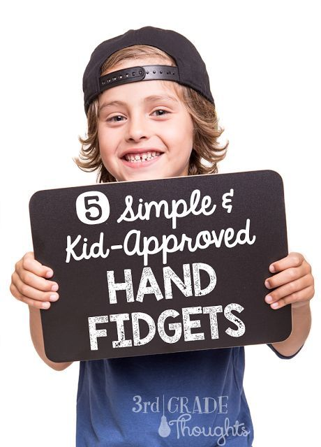 fidget toys for the classroom