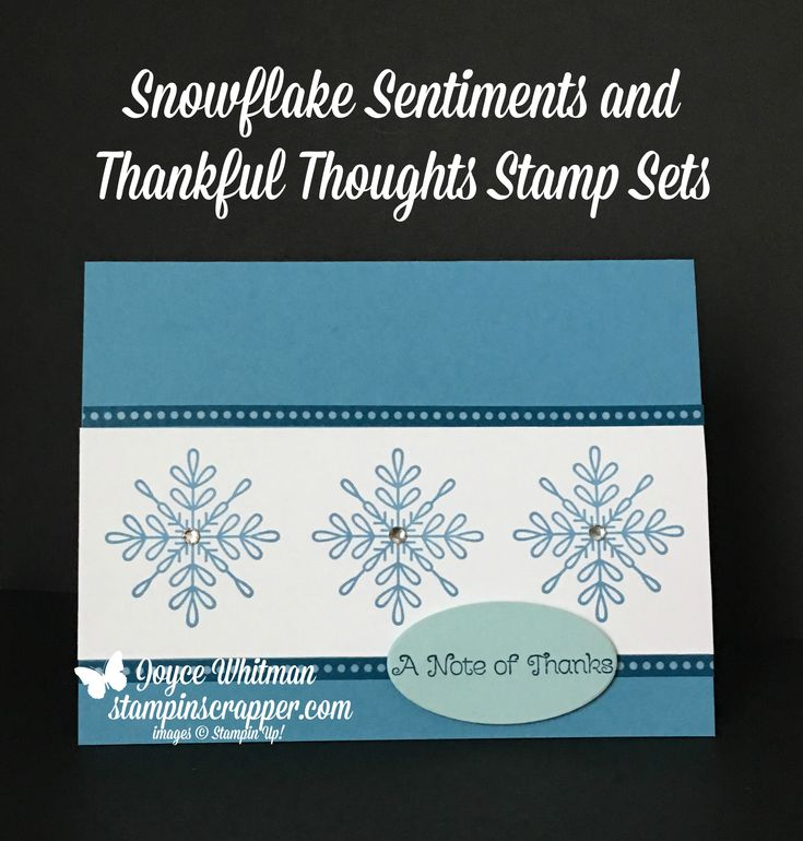 Need a fast and easy card for thank you cards?  This are perfect for your Christmas thank yous.  I used the Snowflake Sentiments and Thankful Thoughts stamp sets from Stampin' Up!