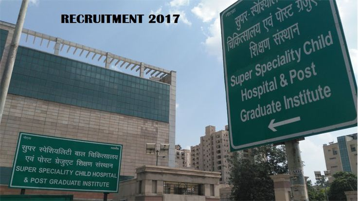 The Government Institute of Medical Sciences Kasana,Greater Noida-recruitment-499 vacancies-Staff Nurse/Junior Assistant/Junior Assistant/Store Keeper/Various Vacancies-Apply Online-last date 20 January 2017  Job Details :  Post Name : Staff Nurse No of Vacancy : 207 Posts Pay Scale : Rs. 9300-34800/- Grade Pay : Rs. 4200/- Post Name : Junior Assistant No of Vacancy : 50 Posts Pay Scale : Rs. 5200-20200/- Grade Pay : Rs. 1900/- Post Name : Store Keeper