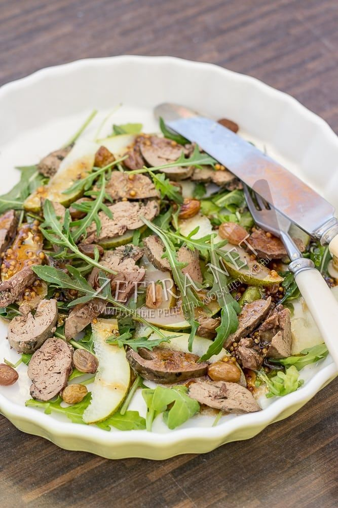 Салат с куриной печенью и грушей — Кулинарные рецепты любящей жены