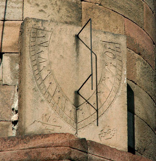 Sun clock on a old Minaret - Erzurum, Turkey  Tarihi minaredeki güneş saati - Erzurum, Türkiye  History, Turkey