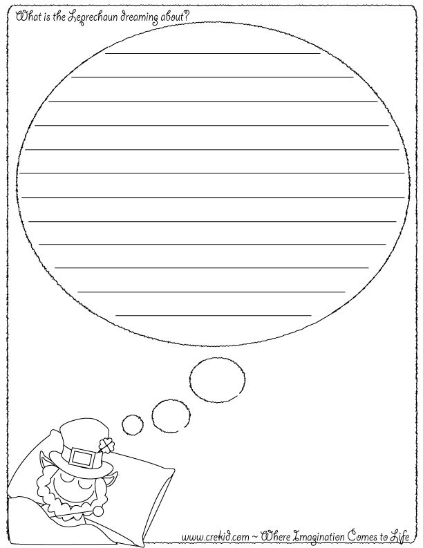 First Grade St. Patrick's Day Worksheets and Printables