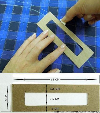 Шаблон для разметки припусков на швы.