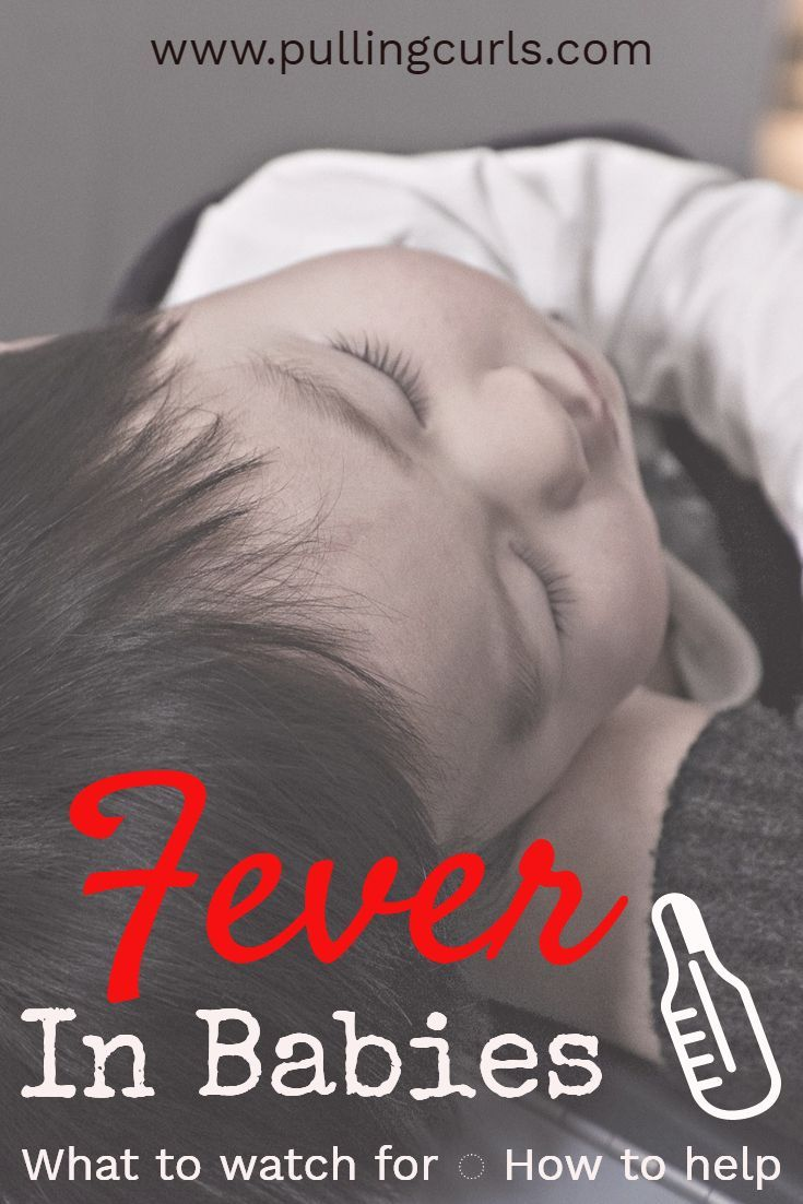 Fever & Vomiting: A Love Story