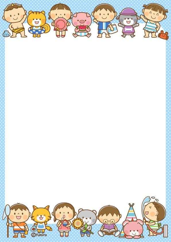 子供と動物の夏のイラストフレーム(ソフト)