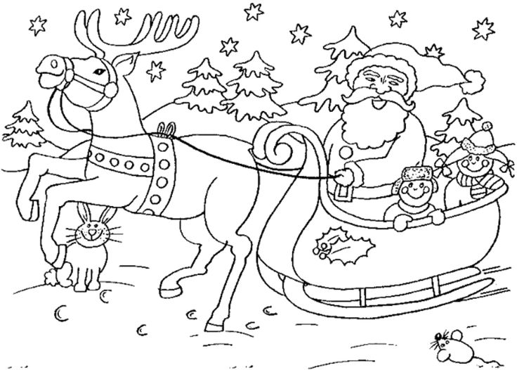 Santa Claus Set Out With Two Children In Christmas Eve Coloring