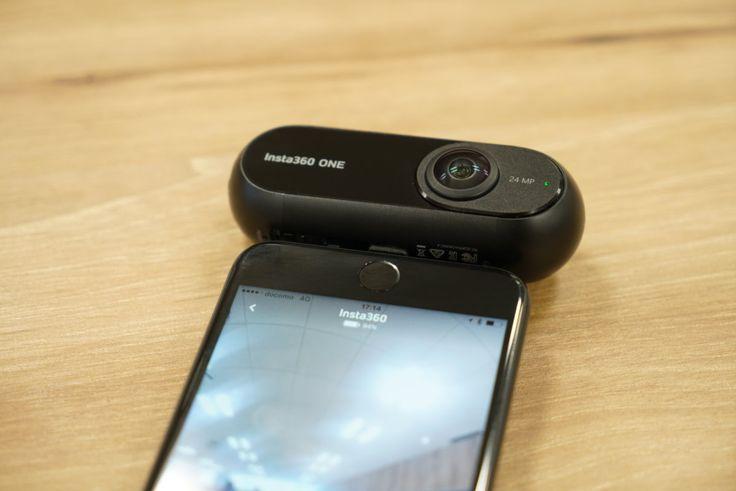 カメラをぐるぐる回すとマトリックス バレットタイム撮影ができる360度カメラInsta360 ONEを使ってみた