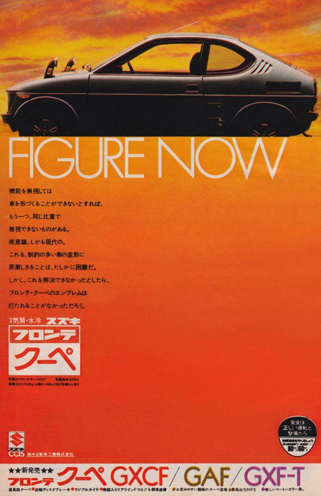 Suzuki-Fronte-Coupe-12.jpg 654×1,011 ピクセル