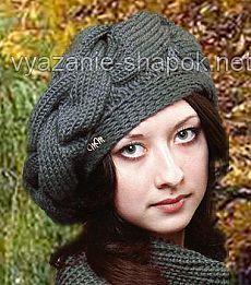 Береты спицами | ВЯЗАНИЕ ШАПОК: женские шапки спицами и крючком, мужские и детские шапки, вязаные сумки | Страница 3