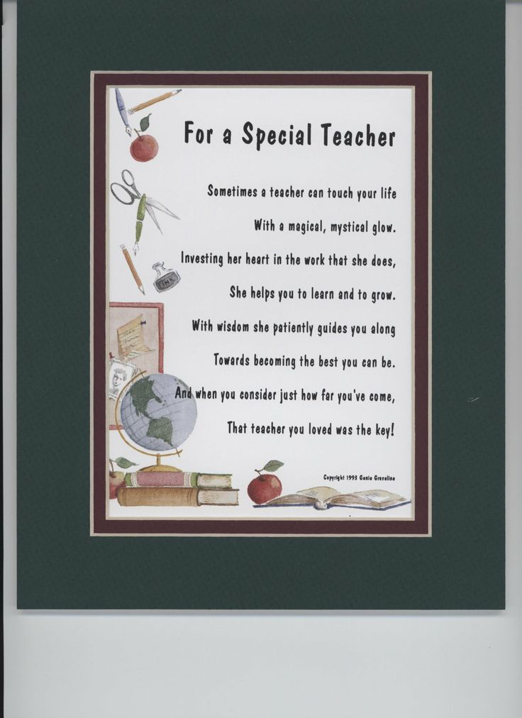 1000 Ideas About Poems For Teachers On Pinterest
