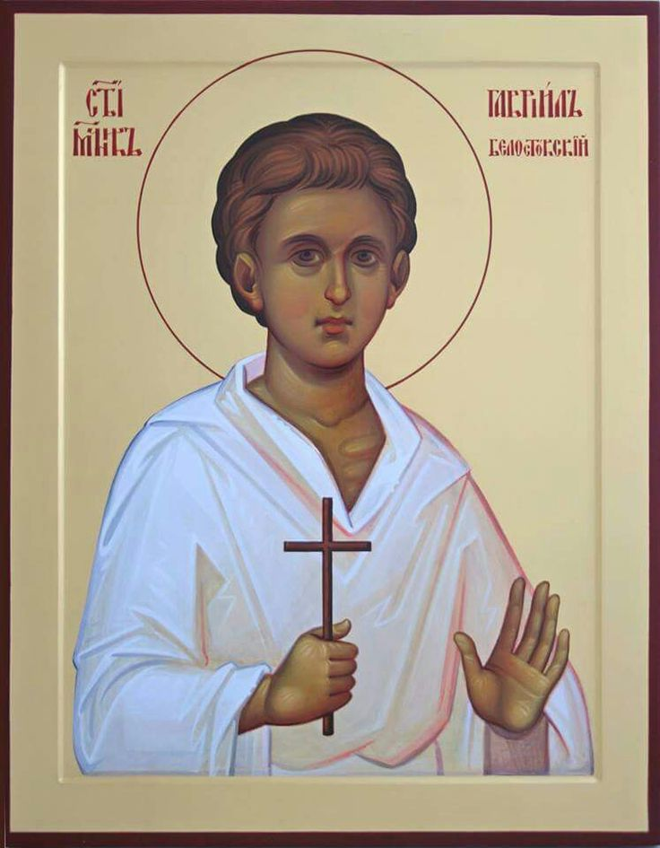 St Gabriel the Child Martyr of Poland