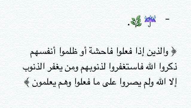 Pin By Mousli Mah On إهدنا الصراط المستقيم Math Arabic Calligraphy Math Equations
