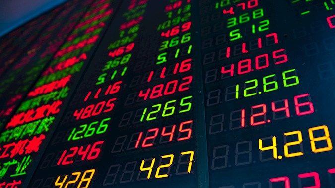 Equityworld Futures Pusat : Pasar Saham AS Belum Stabil