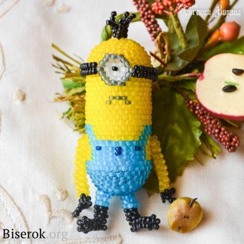 Minion of beads (Russian)