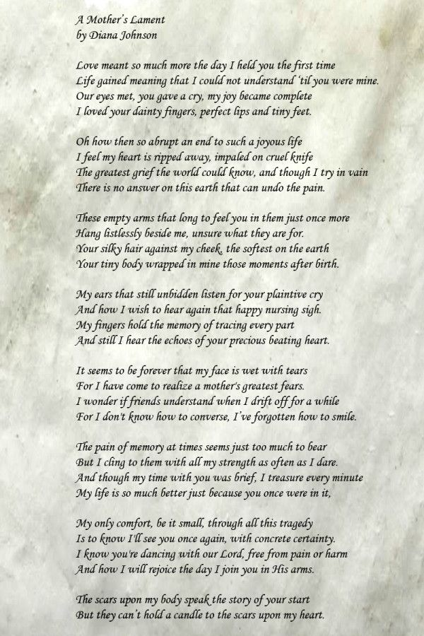 Mothers Death Quotes: A Mother's Lament, A Poem For A Mother Who Has Lost A Baby