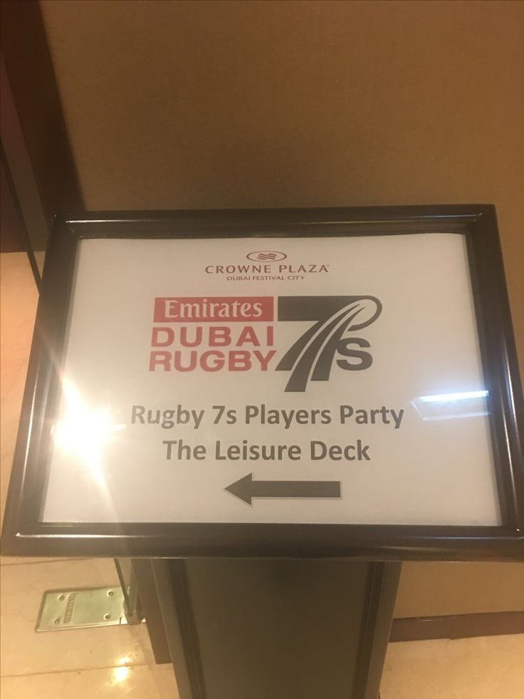 Rebecca O'Connor performs at Dubai Rugby 7's Players Private Party