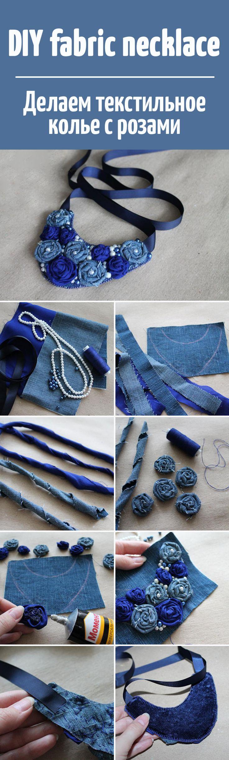 Fabric necklace tutorial