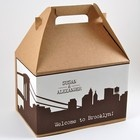 Gifts - Welcome Bag Boxes