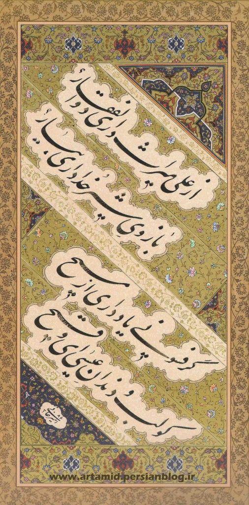 استاد غلام حسین امیرخانی | نگارستان غدیر