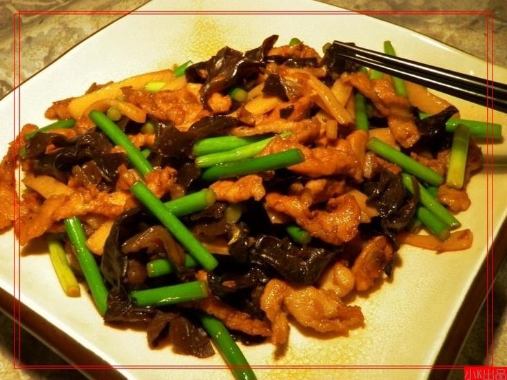 Guoyourou,means fried meat,often fried pork ,it has a long history