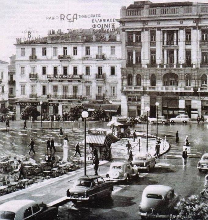 1950 ~ Rainy day in Athens (Syntagma square)