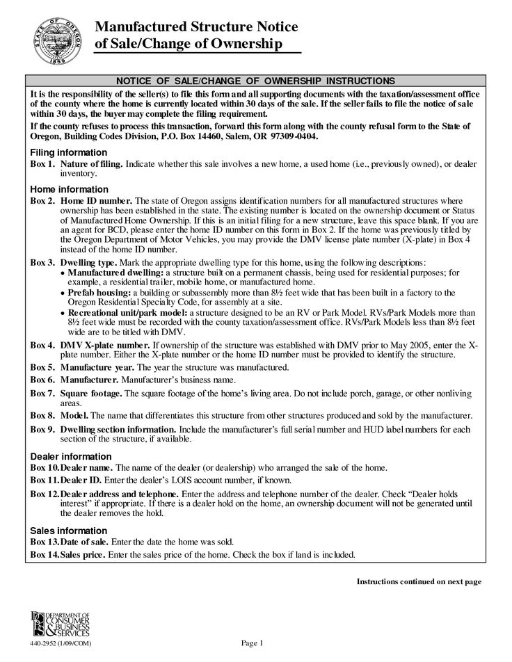 Printable Sample Printable Bill of sale for travel trailer ...