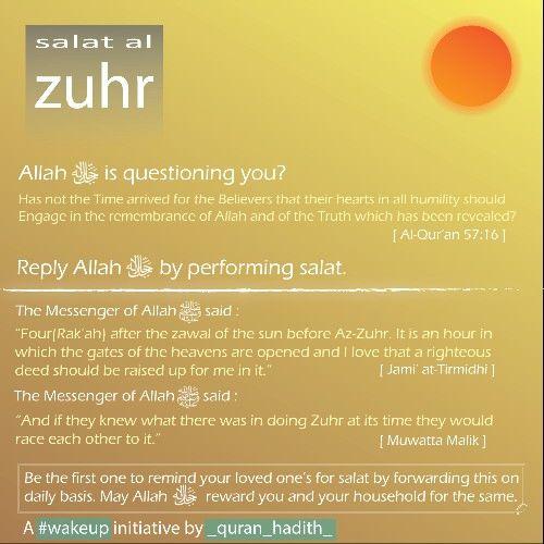 #zuhr #salah #namaz #virtues #benefits #significance #quran_hadith #islam