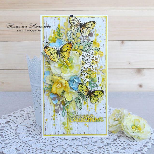 открытка с желтыми цветами своими руками