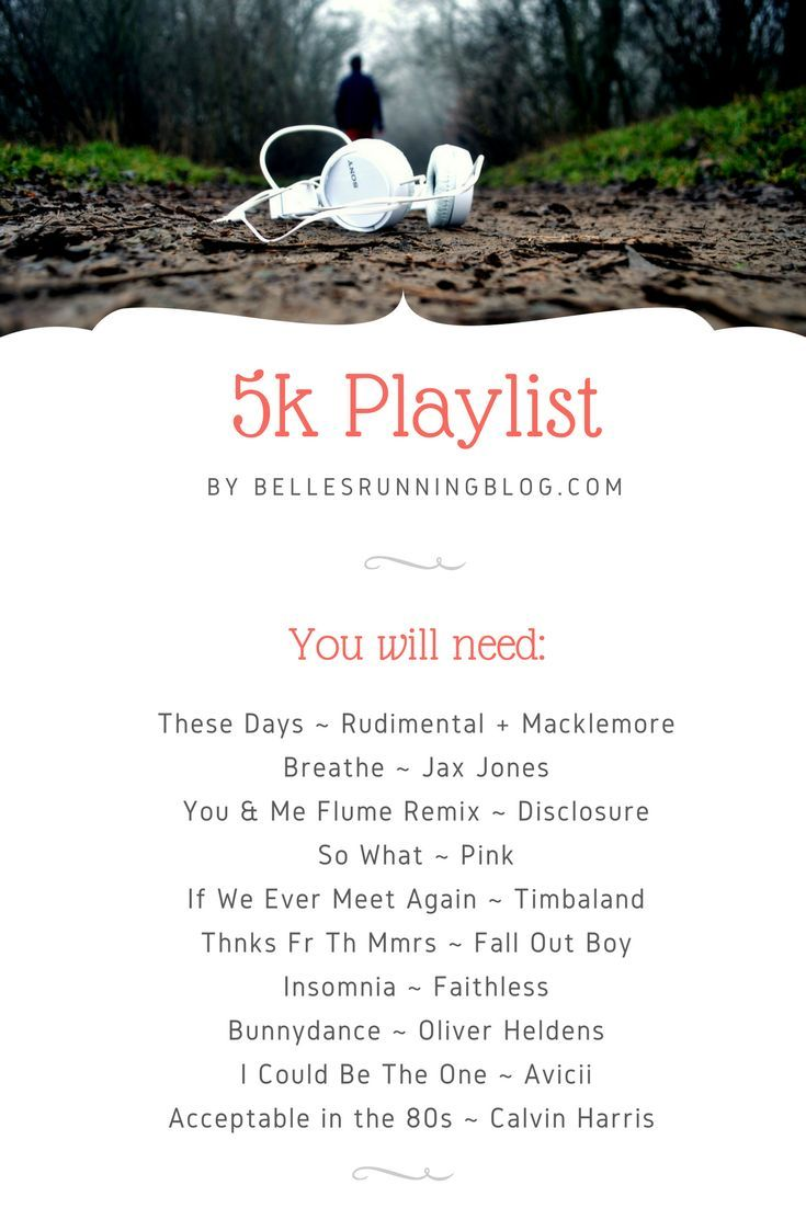 Should You Workout to Music | Run, Run, as fast as you can