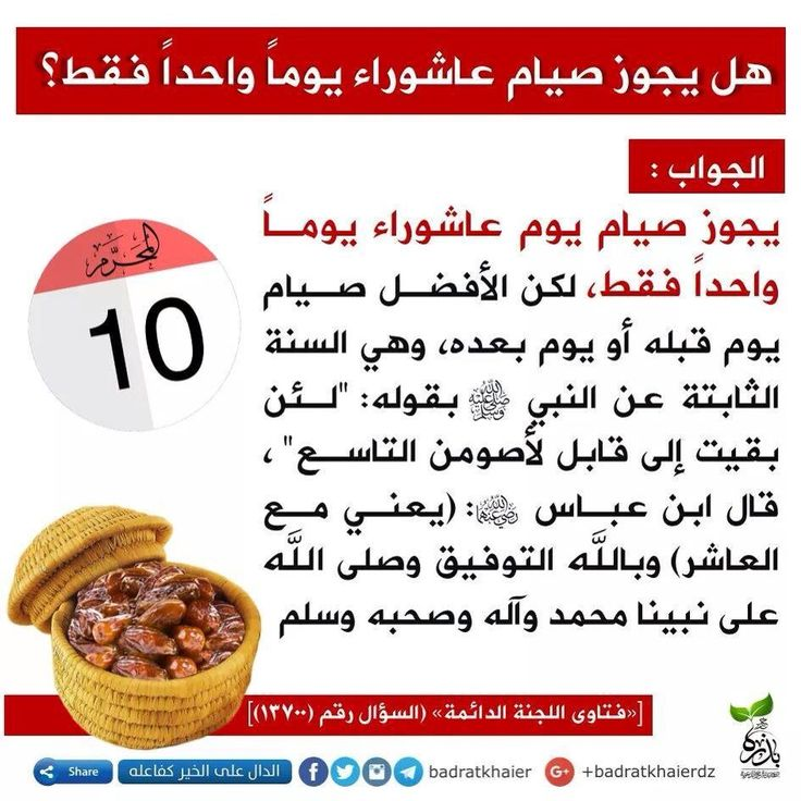 Pin By إذاعة القرآن الكريم On Islamic Food 10 Things Bread