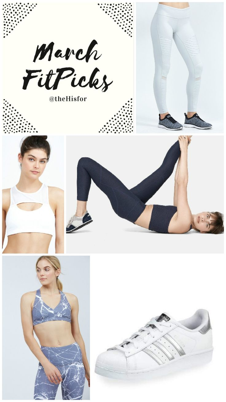 March FitPicks // Outdoor Voices // Bandier, Adidas and more! // The H is For...