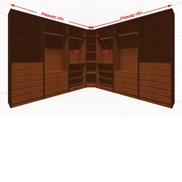 Угловая классическая гардеробная №L3x3-q