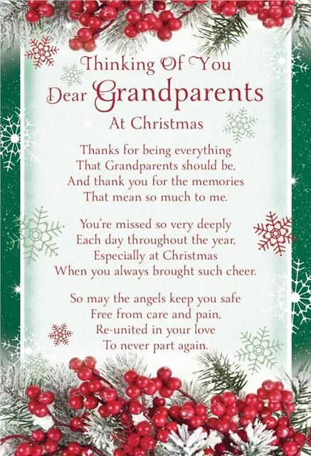 Christmas Graveside Memorial Bereavement Cards VARIETY   Until We ...