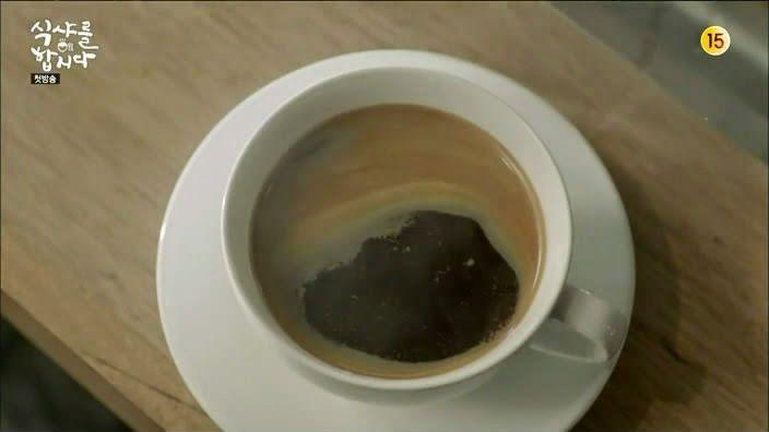 coffee korea