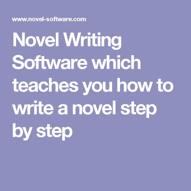 self help book writing software