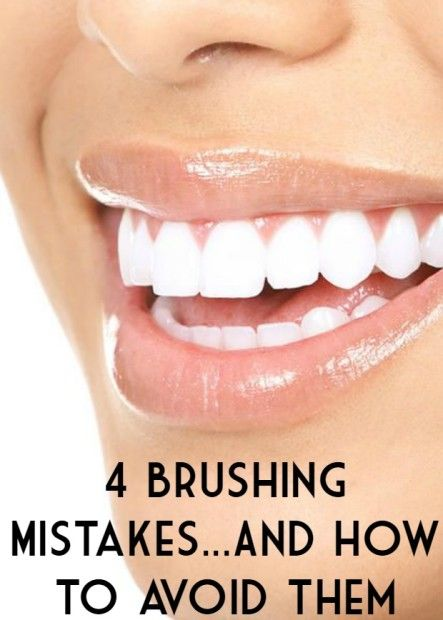 Are you making one of these 4 common mistakes when you brush your teeth? Get your smile in tip top shape with these easy tips!