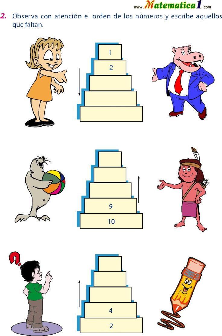 matematica1.com series-y-secuencias-numericas-unipuntos-del-1-al-19-actividades-para-ninos-del-preescolar-jardin-inicial-parvulo-en-pdf