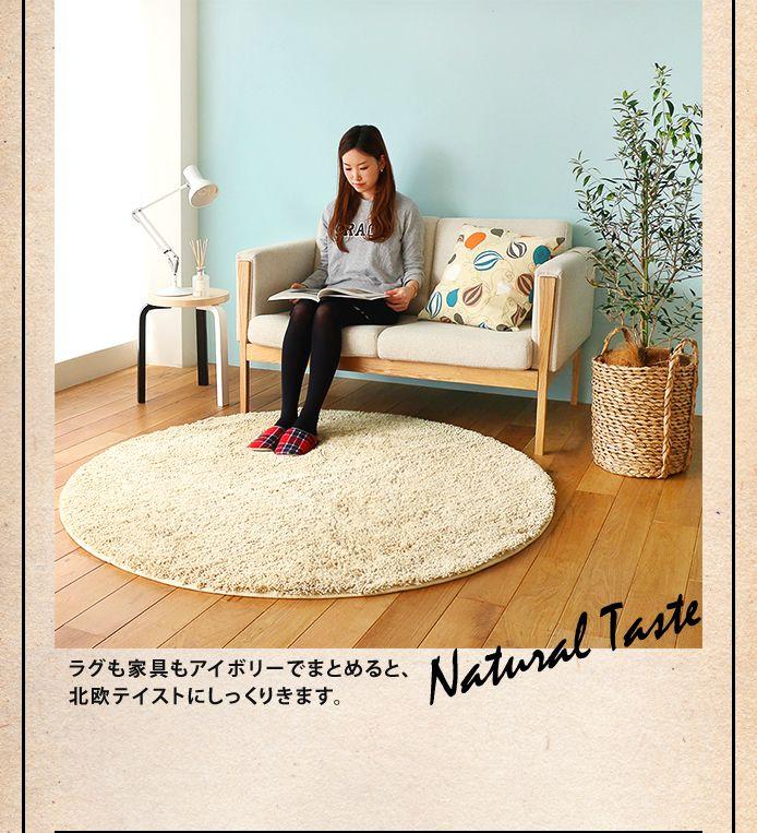 円形ラグマット Feirder Re:CENOインテリア -家具・雑貨の激安通販-