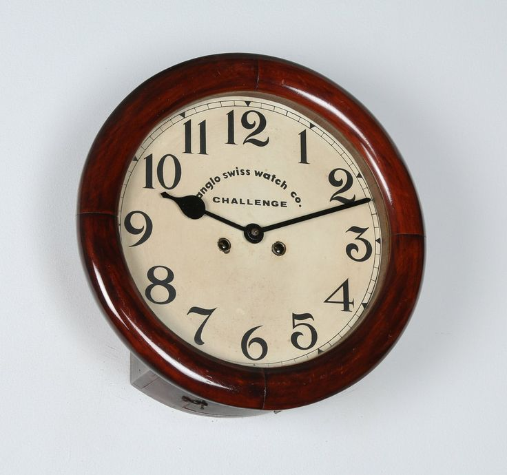 "Antique 14¼"" Mahogany Anglo Swiss Railway Station School Wall Clock (Chiming)"